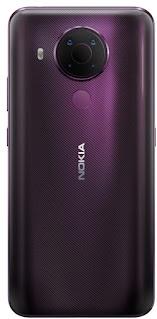 Brand New mobile phone Nokia 5.4 Camera, RAM and storage, battery.