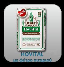 Hovital