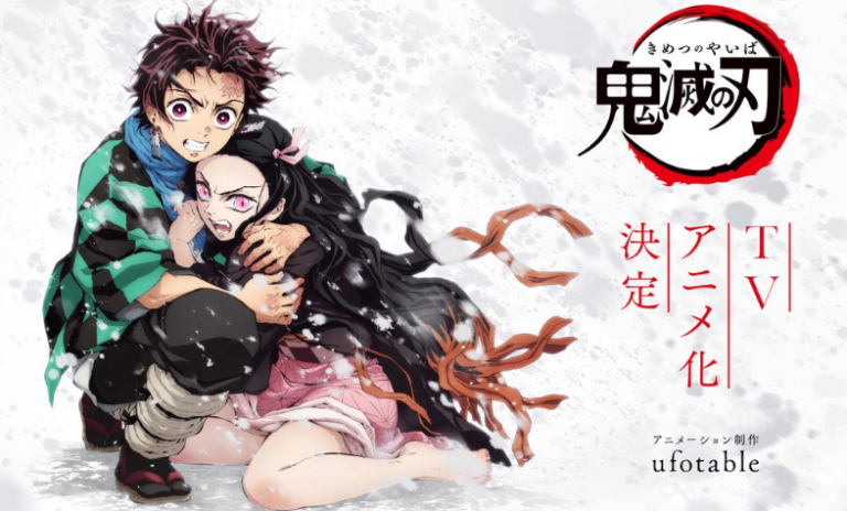 Free Download Kimetsu no Yaiba Subtitle Indonesia Episode 1- 26(END)