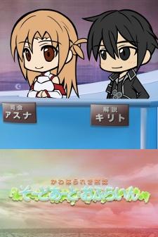 Sword Art Online Specials - Sword Art Online: Sword Art Offline (2012)
