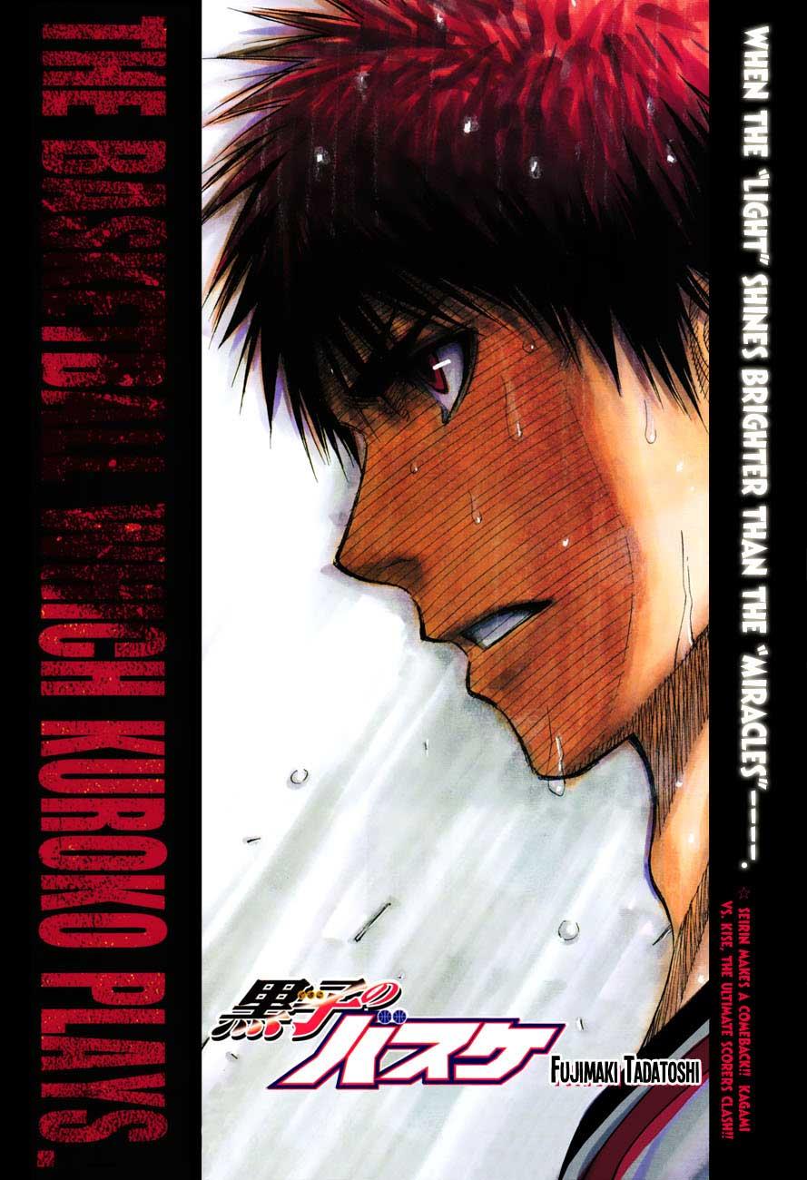 Kuroko no Basket Manga Chapter 189 - Image 01