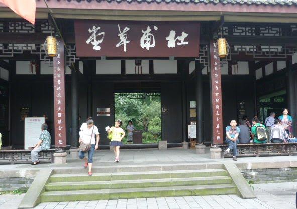 Chengdu.DU FU cottage