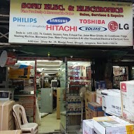Sonu Electricals & Electronics photo 1