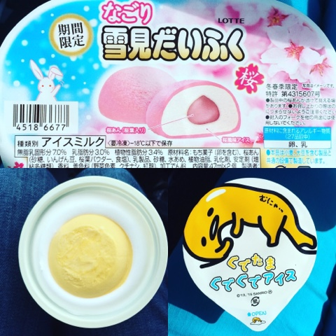 sakura ice cream and gudetama ice cream