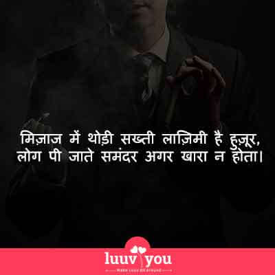 Attitude Status in Hindi | New Attitude Status | Best Attitude Sms, Attitude Shayari In Hindi 2021