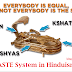 The Caste System in Hinduism: Knowing Varna system