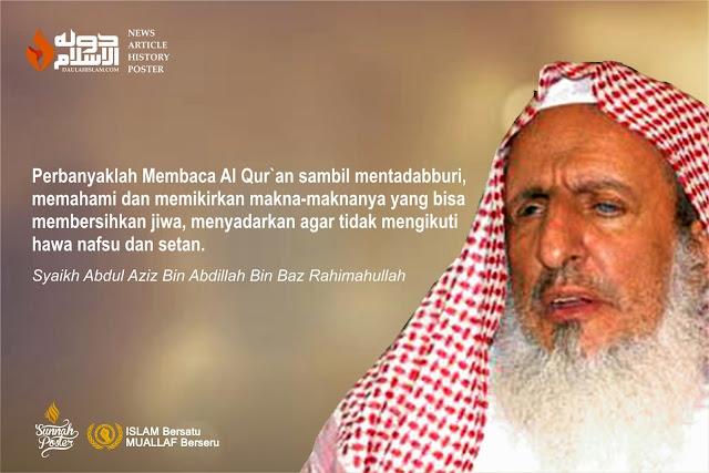 3 Doa Jangan Lupa Dari Syeikh Abdul Aziz Bin Baaz