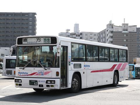 西鉄バス筑豊「特急 小倉~直方線」 3622