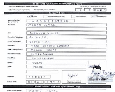 Certificate for aadhaar enrolment update form pdf 2021