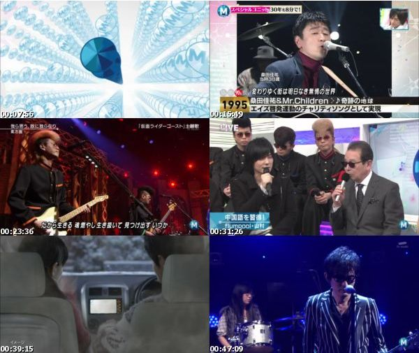 [TV-Variety] Music Station – 2016.01.29