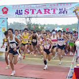 中興杯超級夏日挑戰賽 (城門水塘 21/08/2005)
