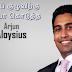 கோப் குழுவிற்கு போலியான தகவல்களை வழங்கிய அர்ஜூன் அலோசியஸ்