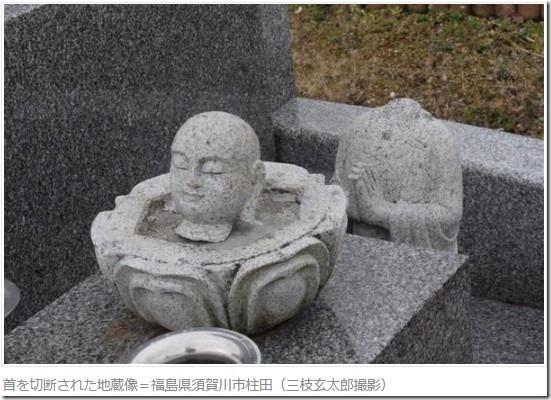 チョン・スンホsan3-8