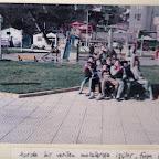 1988 - Eminönü - İstinye Yürüyüşü (3).jpg