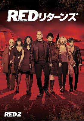 REDリターンズ (日本語吹替版) - Movies on Google Play