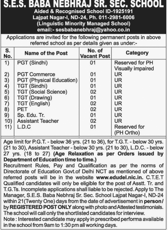 [SES-Baba-Nebhraj-Senior-Secondary-School-Vacancy-2017-www.indgovtjobs.in%5B2%5D]