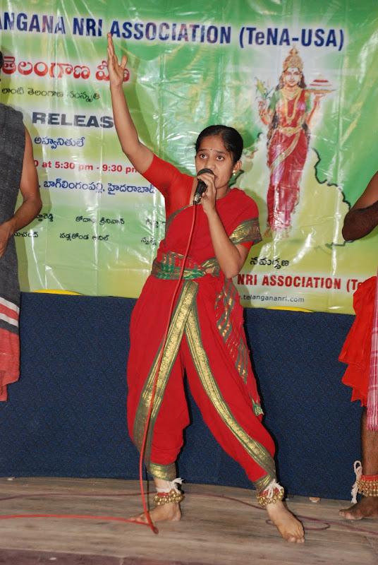 TeNA-TelanganaVeenaAudioCD - DSC_0131.JPG