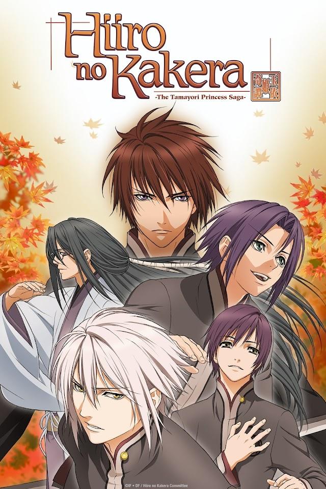 Hiiro no Kakera ~ The Tamayori Princess Saga