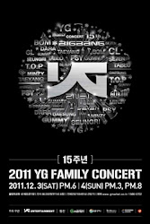 YG Family Concert 2011 Making Film
