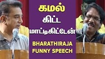 Bharathiraja Funny Speech About Kamal And Rajini In Cinematographer Association
