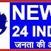 संवाददाता पारसनाथ ✍️✍️✍️✍️ न्यूज 24 इंडिया जनपद अंबेडकर नगर उत्तर प्रदेश।       युवा कांग्रेस के जिला उपाध्यक्ष राहुल पाण्डेय के बड़े बाबा जी का निधन
