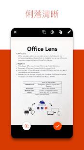 Microsoft Office Lens - PDF Scanner Screenshot