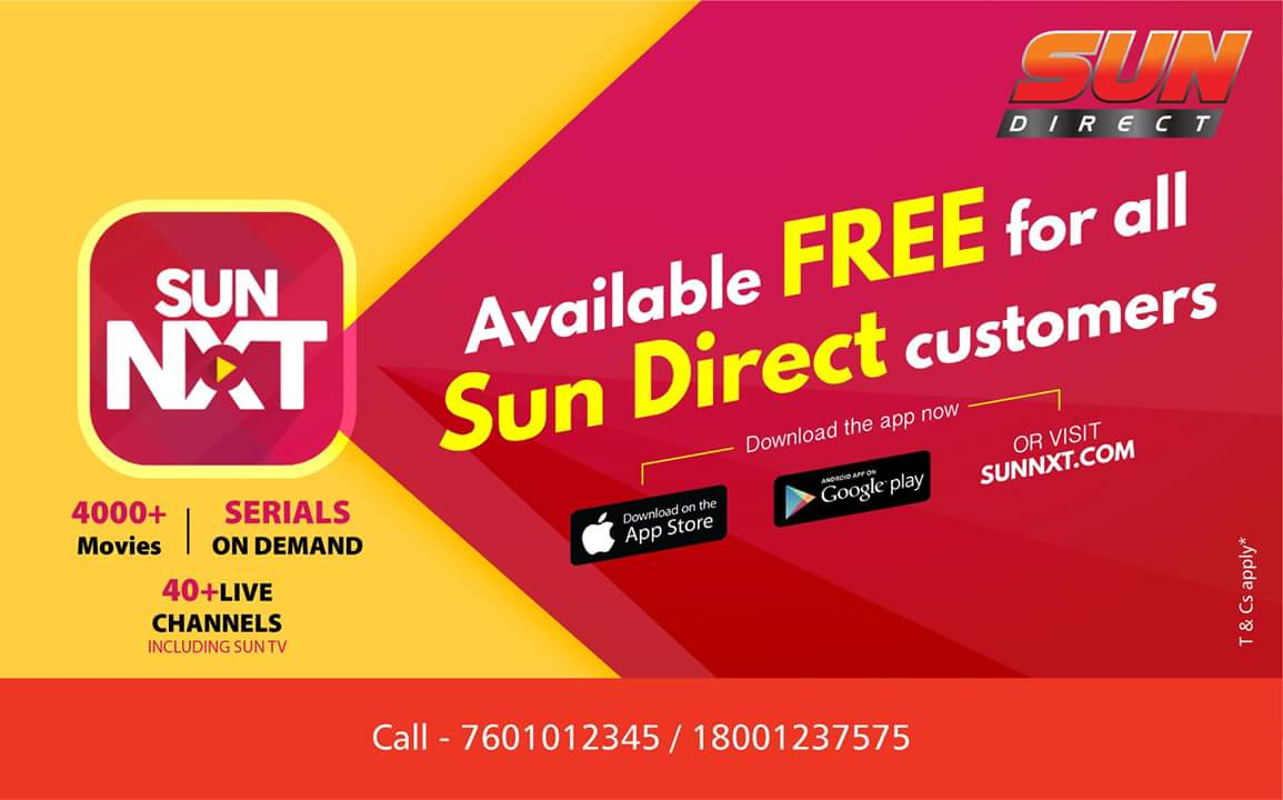 Download Sun Nxt Android App – Icalliance