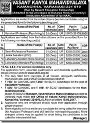 VKM Varanasi Jobs 2017 www.indgovtjobs.in