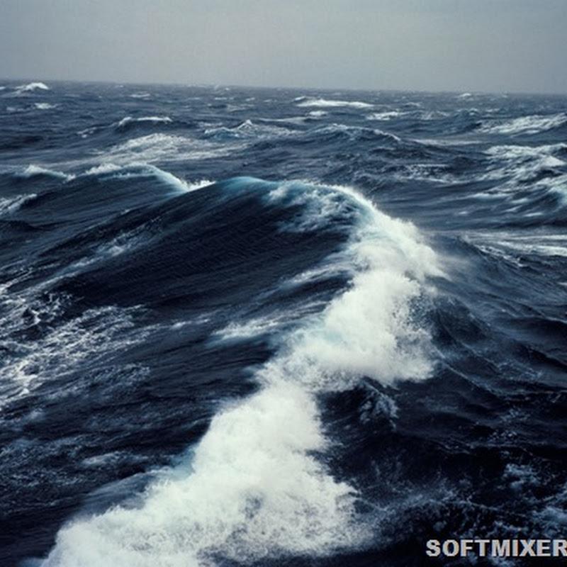 Загадки Тихого океана