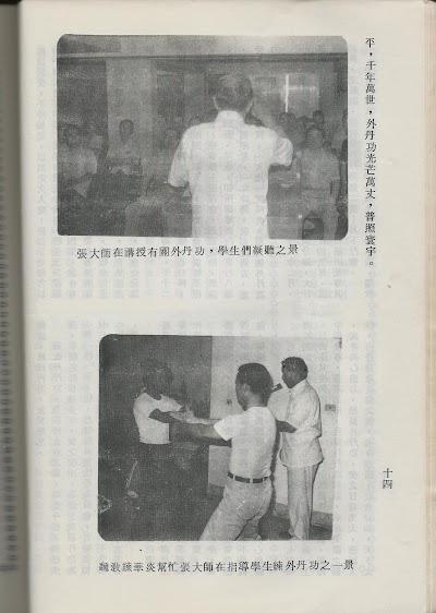 雜誌1-31.jpg