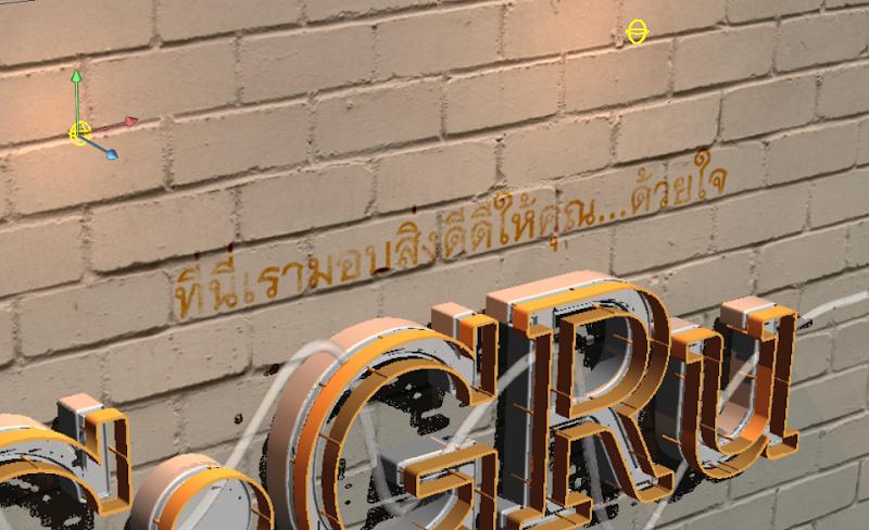 Photoshop - เทคนิคการสร้างตัวอักษร 3D Glowing แบบเนียนๆ ด้วย Photoshop 3dglow53