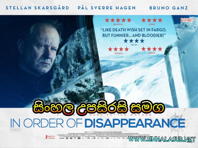 In Order of Disappearance (2014) Sinhala Subtitled | සිංහල උපසිරසි සමග | නිහඬ ඝාතකයා…