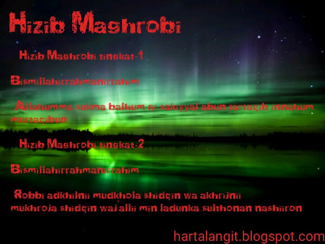 hizib maghrobi