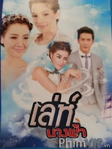 Bắt Lấy Thiên Thần - Angel Magic - Leh Nangfah poster
