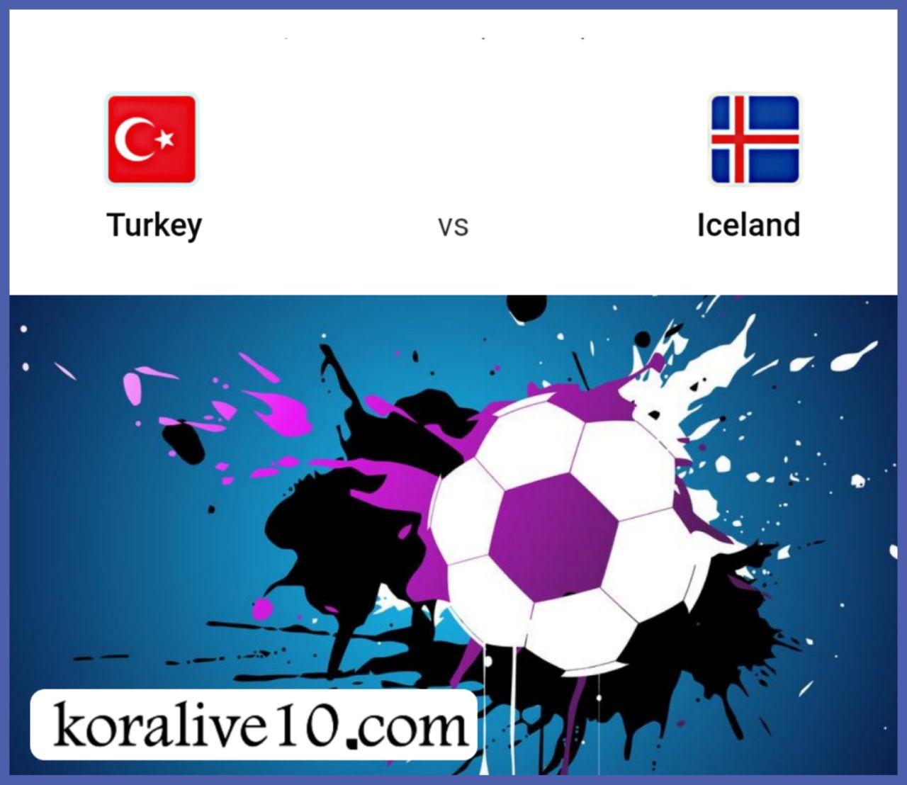 موعد مباراة تركيا وايسلندا في التصفيات المؤهلة ليورو 2020