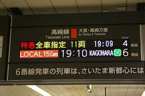 IMGP0917.JPG