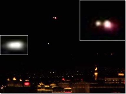 UFOs Over In Henderson Nevada