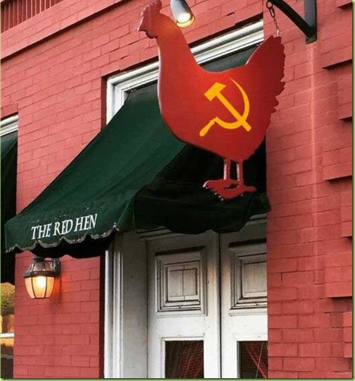 red hen rest sickle