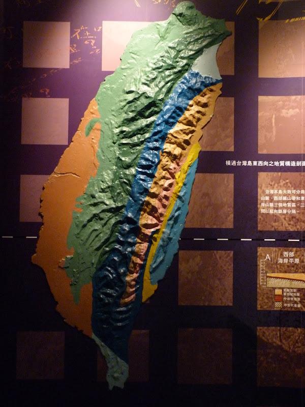 TAIWAN Chia yi, Taichung et quelque part ? au  au sud de Taipei - P1000044.JPG