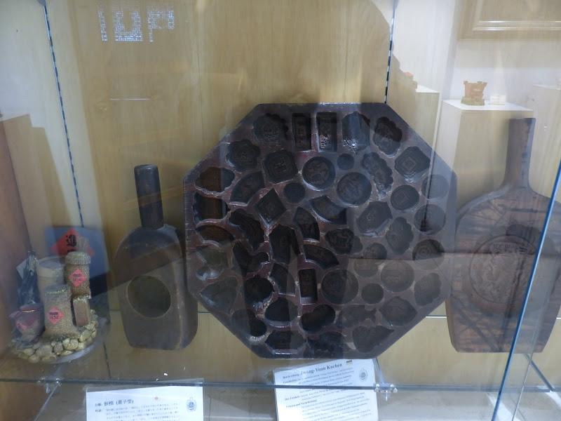 Danshui et une impressionnante collection de moules à gâteaux - P1240832.JPG