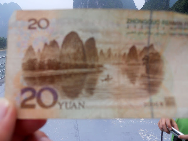 The 20 yuan note