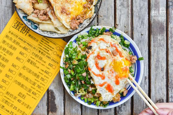 逢甲炒餅條:台中西屯區美食-逢甲夜市裡的傳統早餐,必點古早味蔥肉飯!