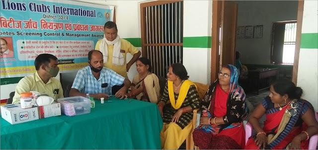 डायबिटीज में बढ़ जाता है हृदय रोग का खतराः लायंस क्लब