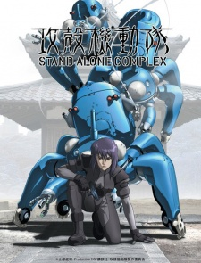 Ghost in the Shell: Stand Alone Complex - Ghost in the Shell SAC   Koukaku Kidoutai: Stand Alone Complex (2002)