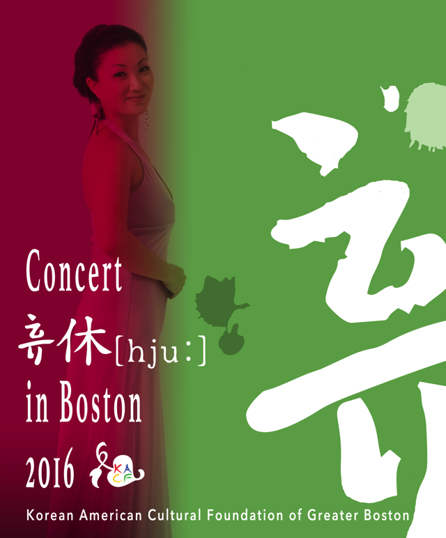 Program front cover