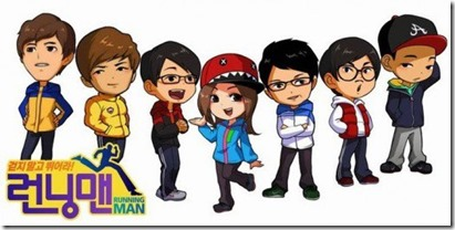 runningman-ep-330-eng-sub-watch-online