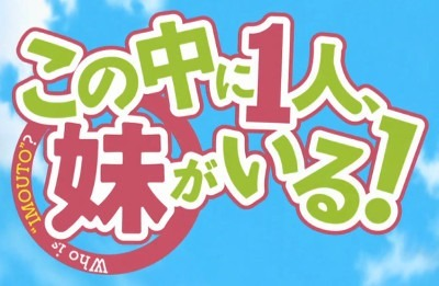 NakaImo title/logo