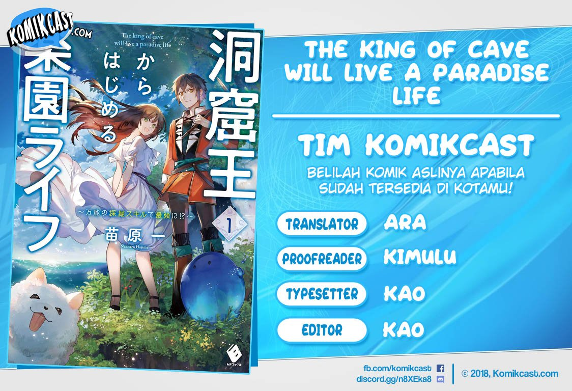 The Cave King Will Live a Paradise Life Chapter 6.1