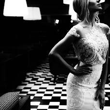 Wedding photographer Olya Nazarkina (nazarkina). Photo of 30.07.2018