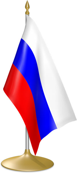 Russian table flags - desk flags